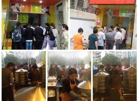 早餐店加盟三步曲助力店铺经营成功