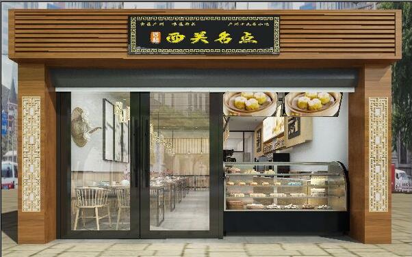 早餐店加盟店面选址窍诀
