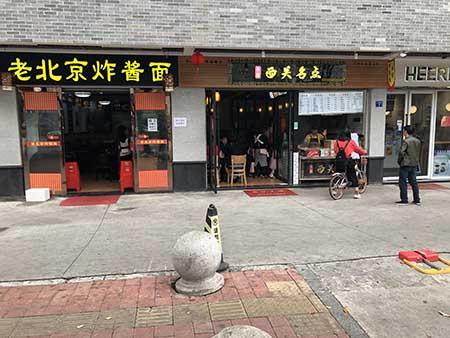 广式早茶加盟店知名品牌